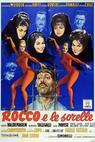 Rocco e le sorelle (1961)