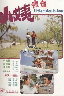 Xiao yi huai chun