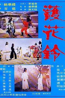 Hu hwa ling