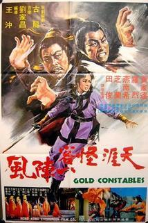 Tian ya guai ke yi zhen feng
