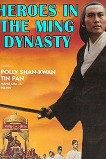 Da Ming ying lie