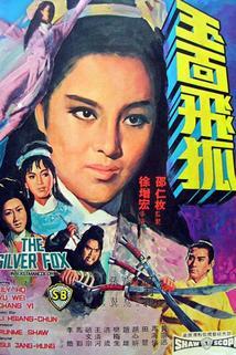Yu mian fei hu