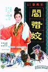 Yan xi jiao