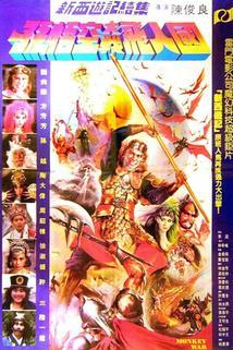 Sun Wu Kong dai zhan fei ren kuo