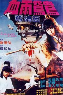 Xue yu gou yang duo hun di