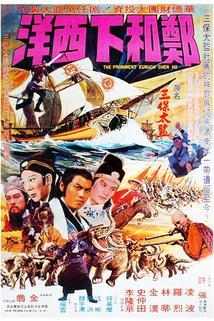 Zheng He xia xi yang