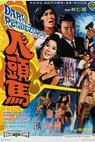 Ren tou ma (1969)