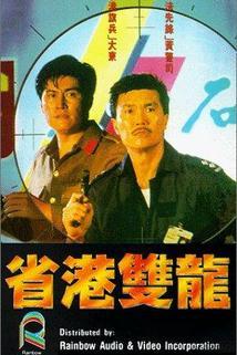 Sheng gang shuang long