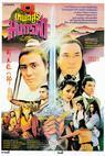 Xin tian long ba bu (1982)