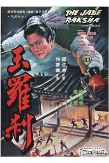 Yu luo cha