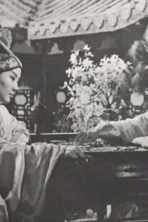 Tian zhi jiao nu