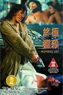 Zhong ji lie sha