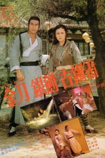 Jue dou Lao Hu Zhuang