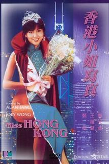 Xiang Gang xiao jie xie zhen