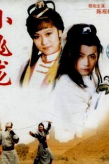Xiao fei long