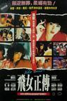Fei nu zheng zhuan (1992)