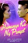 Humanap ka ng panget (1991)