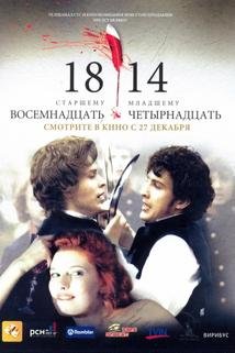 1814  - 1814