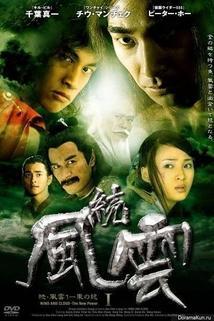 Feng yun