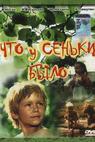 Chto u Senki bylo (1986)
