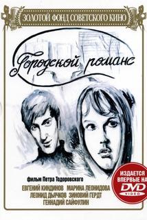 Gorodskoy romans