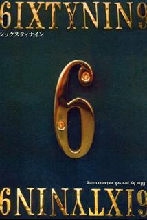 Ruang talok 69