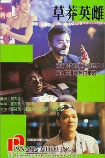 Cao mang ying xiong  - Cao mang ying xiong