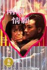 Leung sheung ching yuen