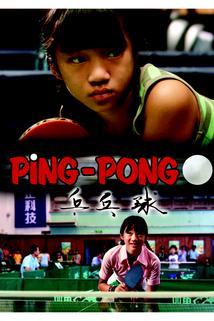 Ping-Pong  - Ping-Pong