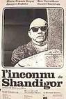 L'inconnu de Shandigor (1967)