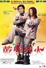 Gon chaai lit feng (2002)