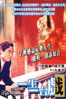 Yi sheng yi tai xi