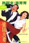 Cheung chin fuchai