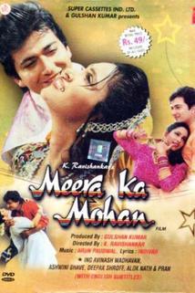 Meera Ka Mohan