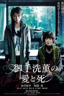The Love and Death of Kaoru Mitarai