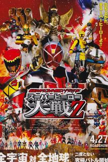 Kamen Raidâ × Sûpâ Sentai × Uchû Keiji: Supâ Hîrô Taisen Zetto