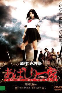 Abashiri ikka: The movie