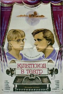 Kultpokhod v teatr