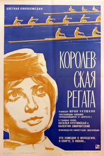 Korolevskaya regata