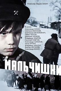 Malchishki