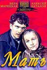 Matka (1956)