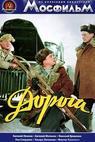 Doroga (1955)