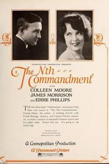 The Nth Commandment