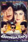 Aaj Ka Goonda Raaj (1992)