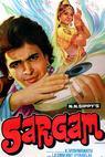 Sargam (1979)