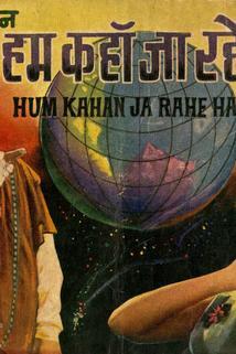 Hum Kahan Ja Rahe Hain
