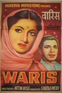 Waris  - Waris