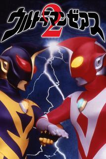 Ultraman Zearth 2