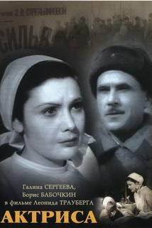 Aktrisa  - Aktrisa