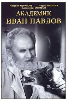 Akademik Ivan Pavlov